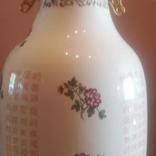 Grand Vase Chinois Carrare Si